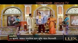 Rajniti Box Office Hit By Sakib and Apu