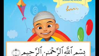Upin Ipin Surah Al-Ikhlas