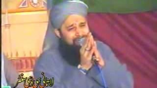 owais raza qadri '' most beautiful and inspirational  NaaT