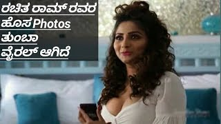 Rachita ram New Hot Photoshoot 2018