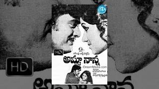 Amma Nanna Telugu Full Movie || Krishnam Raju, Raja Babu, Praba || T Lenin Babu || T Chalapathi Rao
