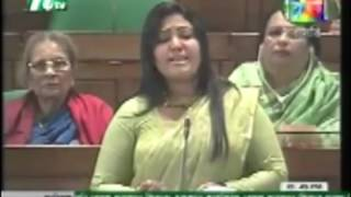 মমতাজ সংসদ এ গান গাইলেন,momotaj sing song in parliament real video