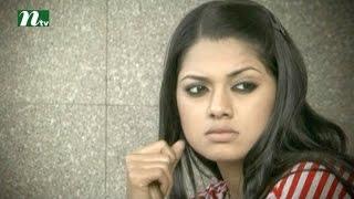 Bangla Natok Chander Nijer Kono Alo Nei l Mosharaf Karim, Tisha, Shokh l Episode 04 I Drama&Telefilm