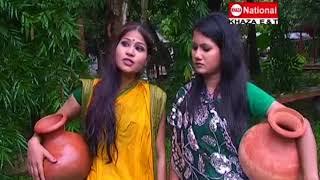 Kripon Jomidar Bangla Natok