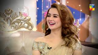 Jago Pakistan Jago | Eid Special | Day 1 | Promo | HUM TV | Morning Show