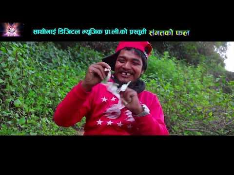 Xxx Mp4 छि कति छिटो झारेको के जिस्काइदिने मात्र Nepali Short Movie 2075 3gp Sex