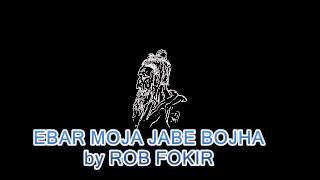 lalon geeti লালনগীতি | EBAR MOJA JABE BOJHA By Rob Fokir