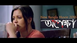 Opekkha | JEET New Bangla Romantic Full Movie 2017