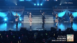 Dream5 / スタートライン(from Dream5 6th Anniversary LIVE 2015.11.23 in EX THEATER ROPPONGI)