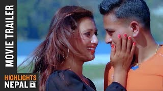 PREMI - New Nepali Movie 2016 Official Trailer Ft. Sujana Dhakal, Kapil Gaire
