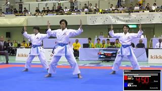 FINAL. Female Team Kata JAPAN. 2018 FISU World University Karate Championships