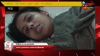 क्या करेगी अब योगी सरकार, mms हुआ लीक | Girl MMS leaked, What will Yogi do?