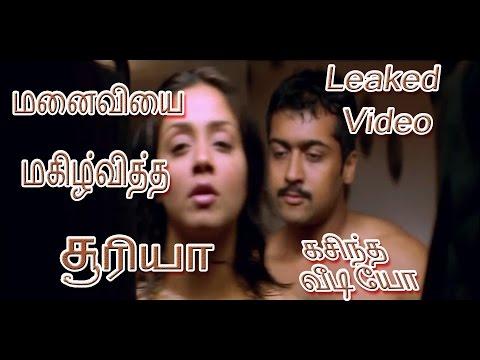 Xxx Mp4 Suriya Jyothika Making LOVE Leaked Video In Whatsapp மனைவியை மகிழ்வித்த சூரியா கசிந்தது காணொளி 3gp Sex
