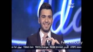 حازم شريف - الشام العدية Arab Idol
