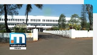 Calicut Uty Appoints University Assistants From Its Own List   Mathrubhumi News
