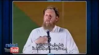 الإسلام والديمقراطية للداعية عبد الرحيم جرين - مترجم