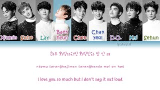 EXO - Sing For You (Korean ver.) (Color Coded Han|Rom|Eng Lyrics) | by Yankat