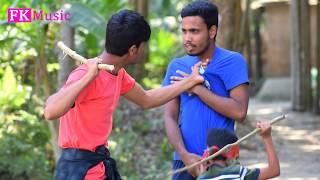 রমযান আসিতেছে লুচ্চামি বন্ধ । New Bangla Funny Video 2018। Romjan Funny Video। New Comedy Video