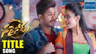 Allu Arjun's Sarainodu Movie Title Song Promo | Sarrainodu | Allu Arjun | Rakul Preet Singh | TFPC