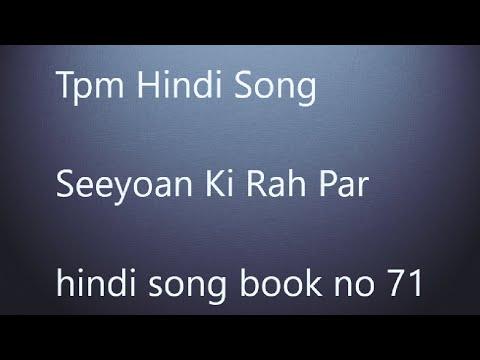 TPM HINDI SONG   -hindi song book no 71
