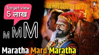 Maratha Mard Maratha video  '' मराठा मर्द मराठा '' #Shivaji Maharaj movie, Swarajya (Marathi Paul...