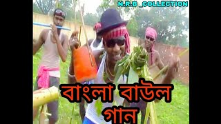 images BANGLA BAUL SONG FUNNY VIDEO SANTIPUR Dj SALMAN KHAN DANCE