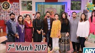 Salam Zindagi   Guest: Neelam Yousuf & Maria Memon   7th March 2017   ARY Zindagi