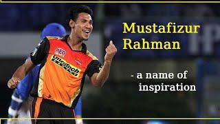 BD Cricketer Mustafizur Rahman Joined  IPL Team Sunrisers Hyderabad bdcricfans com