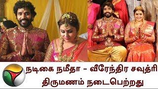 திருப்பதியில் நடிகை நமீதா - வீரேந்திர சவுத்ரி திருமணம் நடைபெற்றது | Namitha Marriage Video