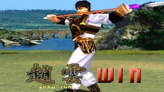 DYNASTY WARRIORS (PS1) opening sound test profiles y diao chan gameplay