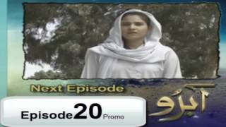 Abro Episode 20 Promo HD on Hum TV 23 Apr 2016 ABRO DRAMA Episode 20 promo