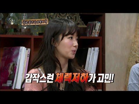 【TVPP】Lee Jung Hyun(AVA) - 30 Cups of Bomb Shot, 이정현 - 어린 나이 데뷔! 소싯적 폭탄주 30잔 마시다(?) @ Come To Play