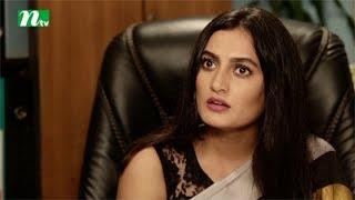 Drama Serial Songsar | Episode 89 | Arfan Nishu & Moushumi Hamid