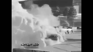 تفحيط سيارات دوج حرررريقه نور الزين