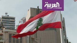لبنان ما زال ينتظر حكومته