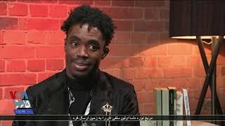 خواننده جوان جامائیکایی برنده اکس فکتور بریتانیا