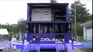 AIR WATER LPガス 移動電源車 PV