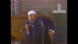 الشيخ الشعراوي ينفي إدراك الله ويثبت رؤيته سبحانه في الآخرة