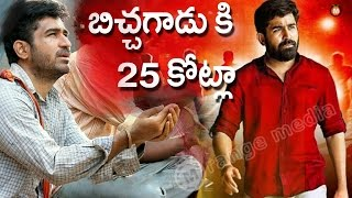 Bichagadu Movie collect Rs 25 crores | Orange Film News