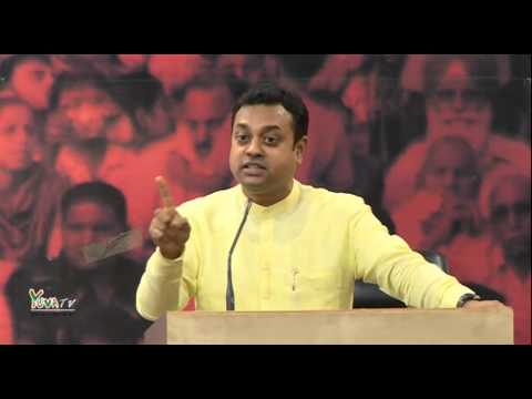 Dr. Sambit Patra address 'Yuva Samwad