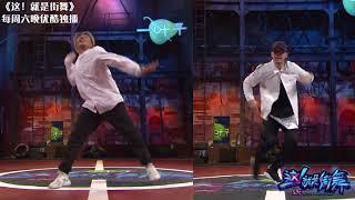 【分屏对比】神配曲 袋鼠与jawn ha跟着《好汉歌》舞动起来