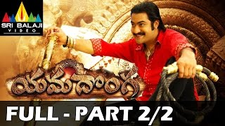 Yamadonga Telugu Full Movie Part 2/2 | Jr.NTR, Priyamani | Sri Balaji Video