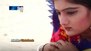 Promo Tele Film Baghi Tharelo 1080p HD eid ul fitr 2016