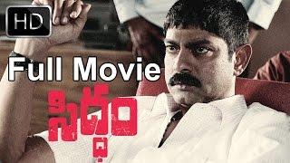 Siddham Telugu Full Movie - Jagapathi Babu, Sindhu Menon -Part1
