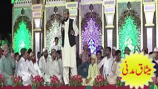 Iftikhar Rizvi Naqabat at Burewala 2017    Best Naqabat By Iftikhar Rizvi Naqabat   New Naqabat