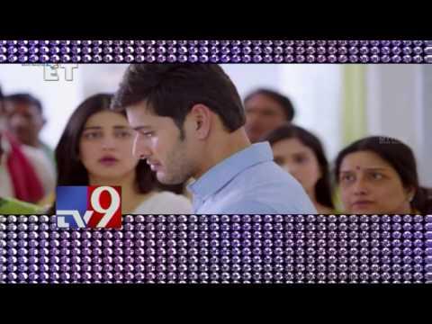 Mahesh Babu new film Teaser costs a bomb ! - TV9