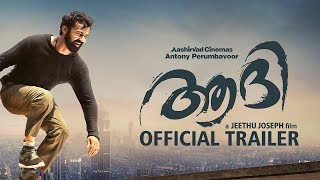 Aadhi Official Trailer  | Pranav Mohanlal | Jeethu Joseph | Goodwill Entertainments