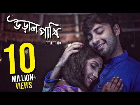 Xxx Mp4 Ural Pakhi Title Track Niloy Alamgir Biddut Bijli Muhin Khan Bangla New Song 3gp Sex