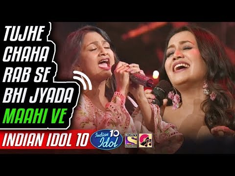 Xxx Mp4 Tujhe Chaha Rab Se Bhi Jyada Maahi Ve Renu Neha Kakkar Indian Idol 10 11 November 2018 3gp Sex