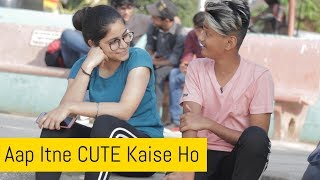 SRK Asking Mujhe Boy Friend Banalo | Bantai It